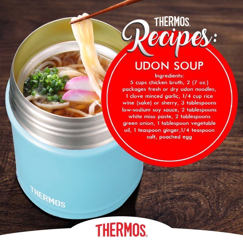 Thermos - Udon Soup