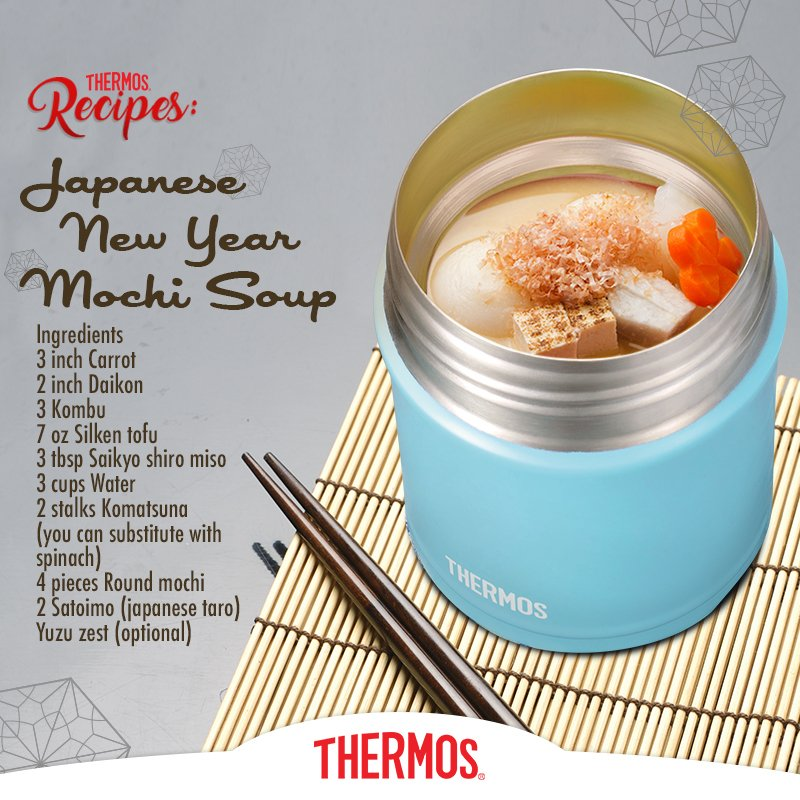 Thermos - Japanese New Year Mochi Soup