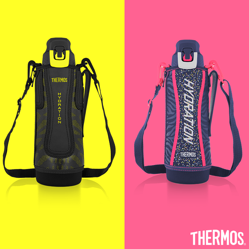 Vacuum Insulated Sports Bottle, Jadikan Gayamu Lebih Sporty